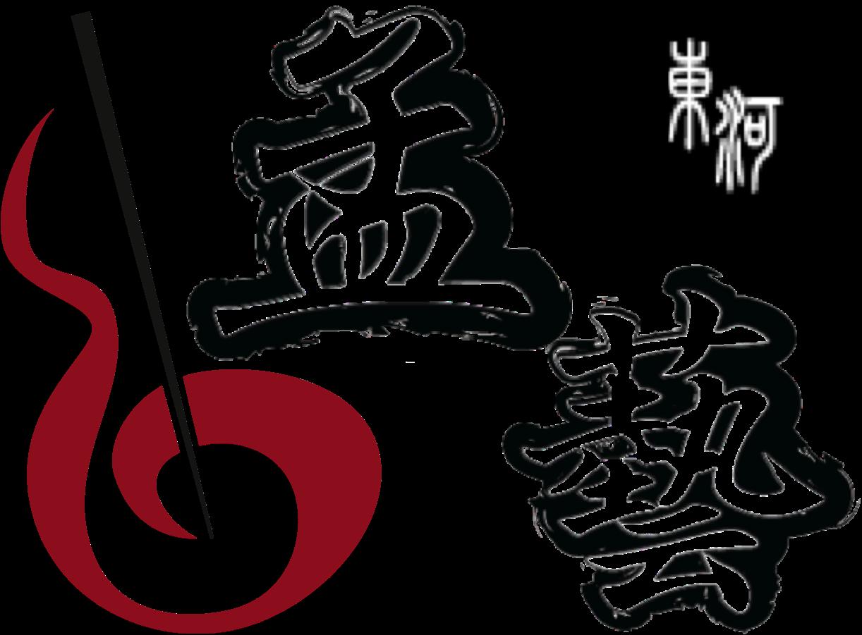 mencius-logo-chn