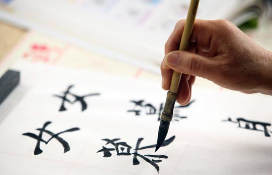 Group Class for Chinese Brush Writing/Brush Painting   Mencius Society for  the Arts